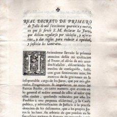 Libros antiguos: REAL DECRETO 1749, DECLARACIÓN DE S.M. SOBRE LOS JUROS QUE DEBÍAN REGULARSE PARA CONTRATOS JUSTOS. Lote 31313521