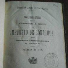 Libros antiguos: DIRECCIÓN GENERAL DE IMPUESTOS AÑO 1875. Lote 37173645