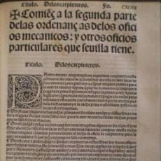 Libros antiguos: ORDENANZAS DE SEVILLA. PRIMERA EDICION. 1527. Lote 39652133