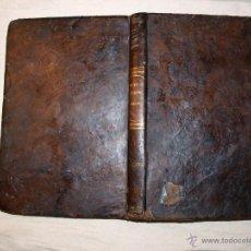 Libros antiguos: LEY DE ENJUICIAMENTO CIVIL. MADRID. IMPRENTA DEL MINISTERIO DE GRACIA Y JUSTICIA. 1858. Lote 40758111