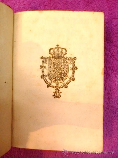 Libros antiguos: ORDENANZAS S. M. 1817 - Foto 2 - 41356882
