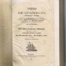 Libros antiguos: CÓDIGO DE COMERCIO - GOMEZ DE LA SERNA - REUS Y GARCIA - 1863 - MADRID - . Lote 42109074
