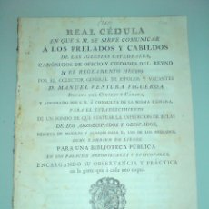 Libros antiguos: BULAS, MUEBLES Y ALHAJAS - LIBROS PARA UNA BIBLIOTECA PUBLICA - MANUEL VENTURA FIGUEROA 1771. Lote 43503642