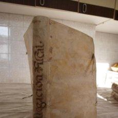 Libros antiguos: ALEGACIÓN FISCAL, POR EL DERECHO, Y LAS REGALIAS DE LA DEL REAL APOSENTO Y DE CORTE. MADRID, 1740 . Lote 47801341