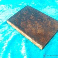 Libros antiguos: LEY DE ENJUICIAMIENTO CIVIL, EDICION OFICIAL 1855, PRIMERA EDICION. Lote 50618503