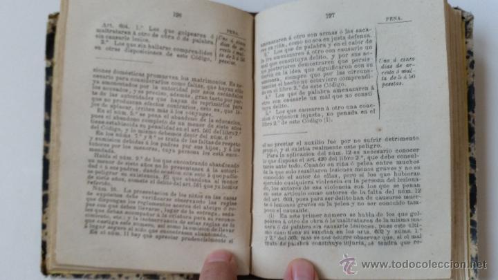 Libros antiguos: MANUAL DE LOS FISCALES MUNICIPALES. MADRID.- 1875 - E. DE LA RIVA - Foto 5 - 51072630