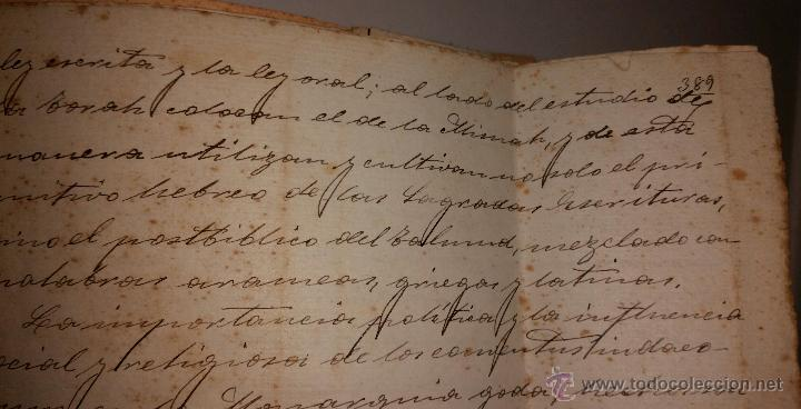 Libros antiguos: SUMARIO DE LAS LECCIONES DE HISTORIA CRITICA DE LA LITERATURA JURIDICA ESPAÑOLA - 1898 - Foto 8 - 51983067