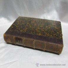 Libros antiguos: EL LIBRO DEL COMERCIANTE PABLO V. GOYENA MONTEVIDEO SEMINARIO JUDICIAL ADMINISTRATIVO 1877. Lote 52012789
