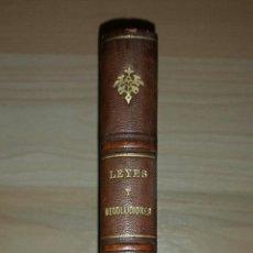 Libros antiguos: LEYES Y RESOLUCIONES EXPEDIDAS POR LOS CONGRESOS ORDINARIOS Y EXTRAORDINARIOS DE 1888 Y 1889. Lote 52718845