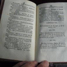 Libros antiguos: 1812 1ª TIRADA 1ª EDICIÓN DE LA 1ª CONSTITUCIÓN POLITICA DE LA MONARQUIA ESPAÑOLA PALAU 59673. Lote 53763265