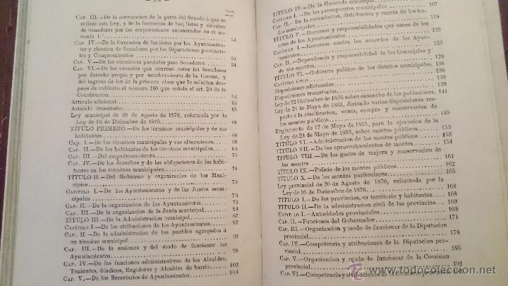Libros antiguos: LEYES ELECTORAL MUNICIPAL Y PROVINCIAL DE 20 AGOSTO 1870 - ANDRÉS BLAS - MADRID 1876 - Foto 4 - 54592021