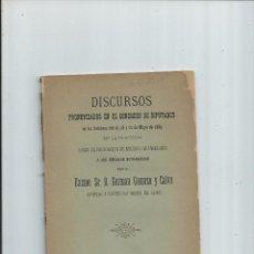 Libros antiguos: 1889 - GERMAN GAMAZO VALLADOLID - RECARGO ARANCELARIO A LOS CEREALES EXTRANJEROS. Lote 55379398