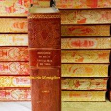 Libros antiguos: DIARIO DE LAS SESIONES DE CORTES. SENADO . LEGISLATURA DE 1866 A 1867 . TOMO ÚNICO . . Lote 57625202