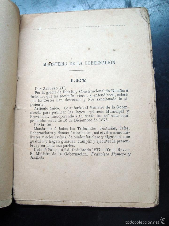 Libros antiguos: Antiguo libro ley municipal 1877 - eusebio freixa y rabaso - Foto 3 - 58068650
