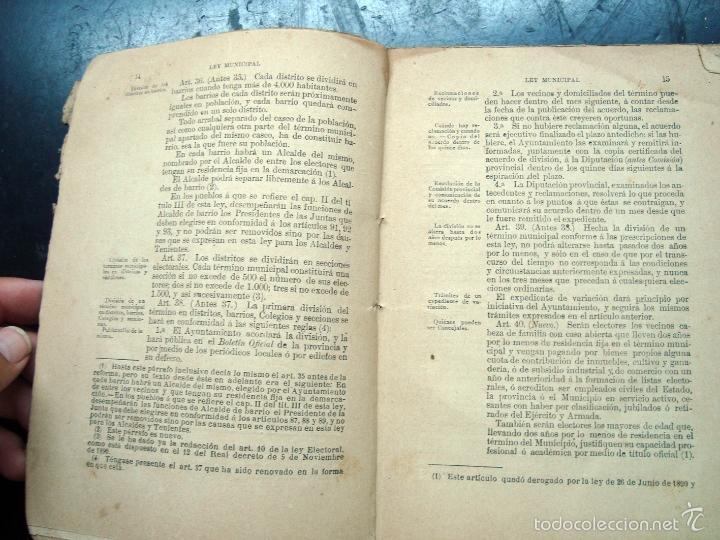 Libros antiguos: Antiguo libro ley municipal 1877 - eusebio freixa y rabaso - Foto 4 - 58068650