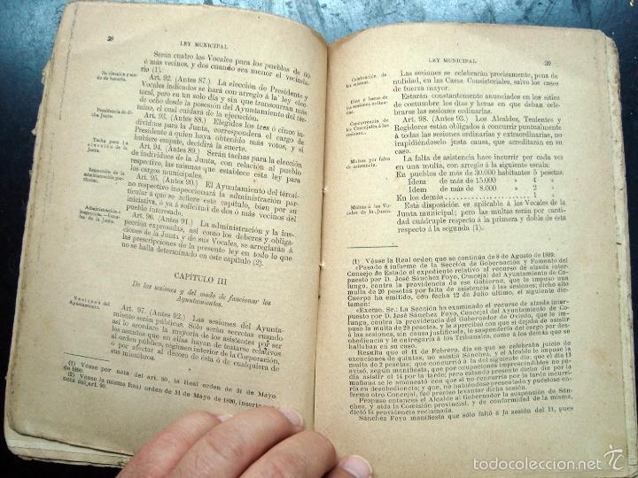 Libros antiguos: Antiguo libro ley municipal 1877 - eusebio freixa y rabaso - Foto 5 - 58068650