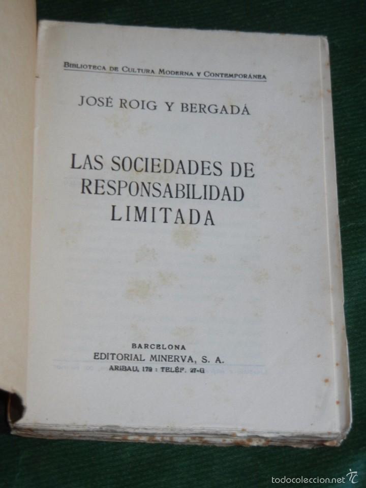 Libros antiguos: LAS SOCIEDADES DE RESPONSABILIDAD LIMITADA, DE JOSE ROIG Y BERGADA, (1923) - Foto 2 - 58111867
