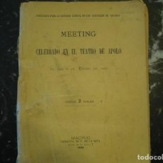 Libros antiguos: REFORMA ARANCELES DE ADUANAS MEETING EN TEATRO APOLO 1882 MADRID. Lote 65764038
