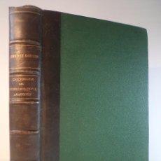Libros antiguos: DICCIONARIO DEL DERECHO CIVIL ARAGONÉS. IMPRENTA DE MANUEL MINUESA 1869.. Lote 68228745