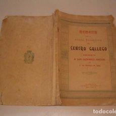 Libros antiguos: MEMORIA QUE LA JUNTA DIRECTIVA PRESENTA A LOS SEÑORES SOCIOS EN 1º DE FEBRERO DE 1903. RM77728. . Lote 68582193