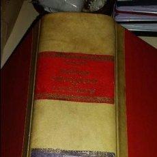Libros antiguos: ARANZADI LEGISLACION AÑO 1930. Lote 72889643