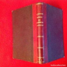 Libros antiguos: CÓDIGO DE COMERCIO VIGENTE EN ESPAÑA, MADRID, 1879, CONSULTOR DE AYUNTAMIENTOS Y JUZGADOS.. Lote 75130791