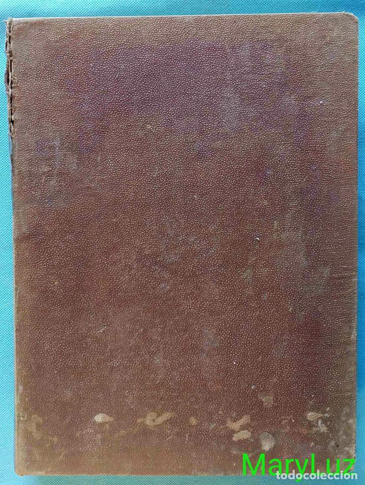 Libros antiguos: CUENTA GENERAL DEL ESTADO DEL AÑO 1860. - Foto 3 - 89592080