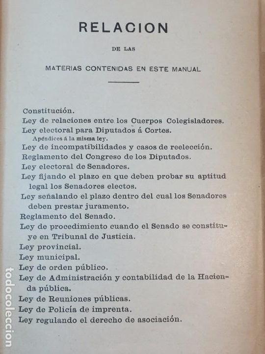 Libros antiguos: Manual Uso señores diputados 1912 Alfonso XIII constitución monarquía índice de leyes usado - Foto 4 - 90194952