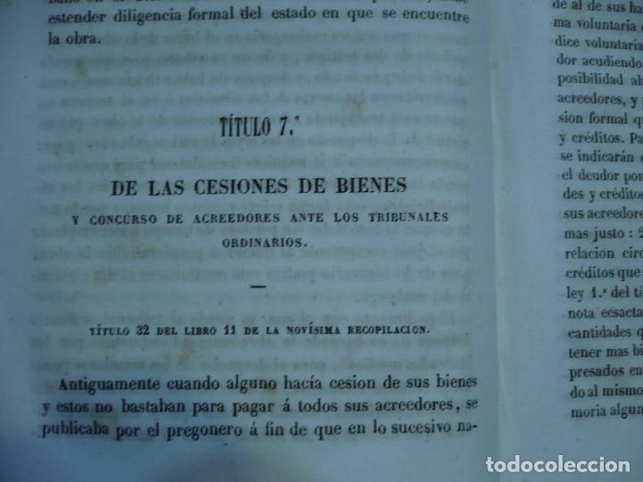 Libros antiguos: PRACTICA FORENSE TRIBUNALES ESPAÑOLES AMBOS EMISFERIOS J.JAUMAR Y CARRERA 1840 BARCELONA - Foto 6 - 94763823