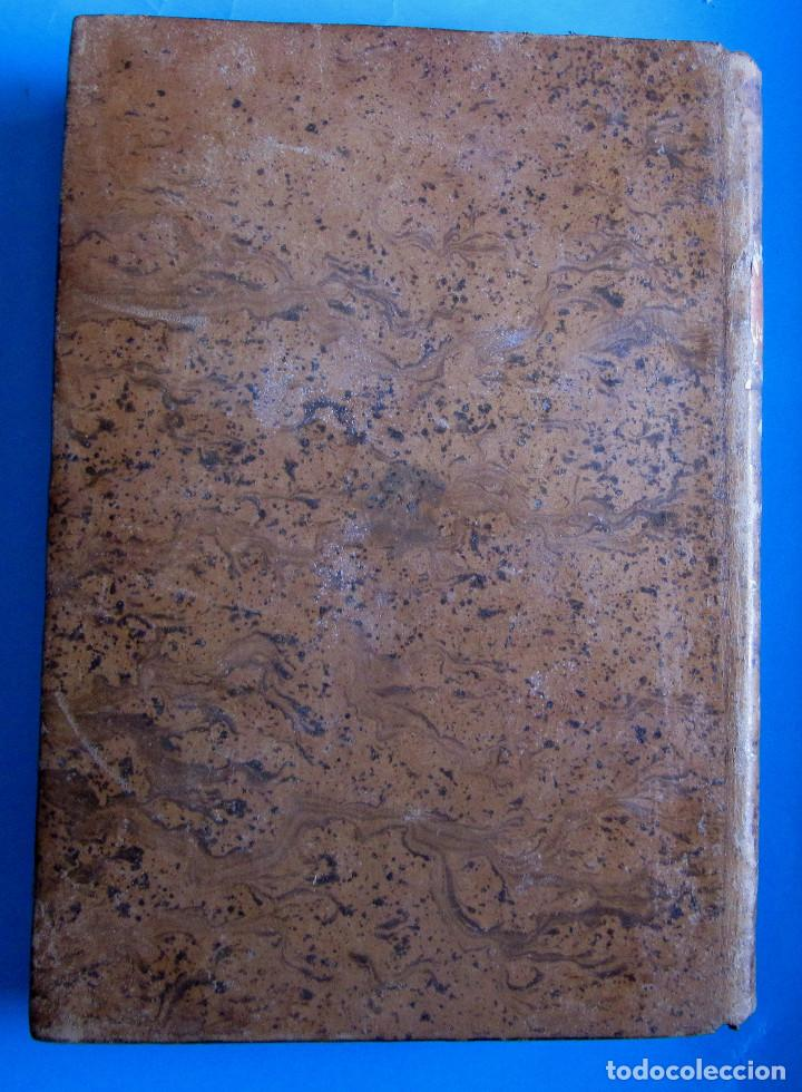 Libros antiguos: CONTINUACIÓN Y SUPLEMENTO DEL PRONTUARIO DE DON SEVERO AGUIRRE. POR DON JOSEPH GARRIGA, 1805. - Foto 8 - 95819831