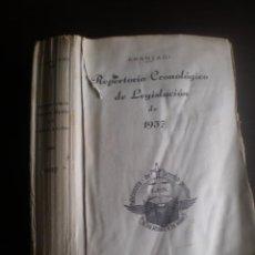 Libros antiguos: LIBRO, REPERTORIO CRONOLOGICO DE LEGISLACION, 1937, ARANZADI, EPOCA GUERRA CIVIL. Lote 97540527