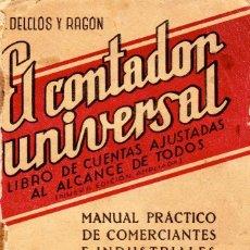 Libros antiguos: EL CONTADOR UNIVERSAL. MANUAL PRÁCTICO DE COMERCIANTES E INDUSTRIALES. E. DELCLÓS Y RAGÓN. Lote 107456263