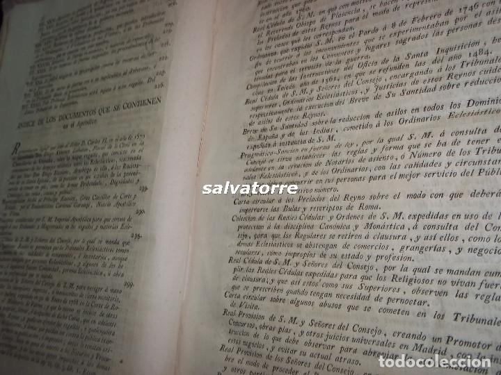 Libros antiguos: JOSE DE COVARRUBIAS.MAXIMAS SOBRE RECURSOS DE FUERZA Y PROTECCION.TRIBUNALES.1788 - Foto 4 - 108909611