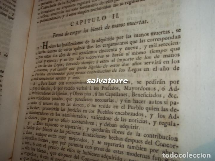 Libros antiguos: JOSE DE COVARRUBIAS.MAXIMAS SOBRE RECURSOS DE FUERZA Y PROTECCION.TRIBUNALES.1788 - Foto 9 - 108909611