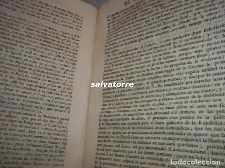 Libros antiguos: JOSE DE COVARRUBIAS.MAXIMAS SOBRE RECURSOS DE FUERZA Y PROTECCION.TRIBUNALES.1788 - Foto 13 - 108909611