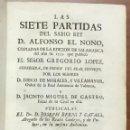Libros antiguos: LAS SIETE PARTIDAS DEL SABIO REY D. ALFONSO EL NONO, COPIADAS DE LA EDICION DE SALAMANCA DEL AÑO DE. Lote 109021998