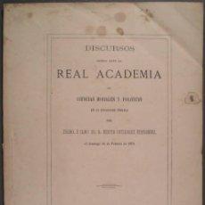 Libros antiguos: GUTIERREZ FERNANDEZ, BENITO: EL DERECHO DE PROPIEDAD. 1879. Lote 112571131