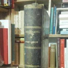 Libros antiguos: GARCÉS: DICCIONARIO DE FERROCARRILES. APÉNDICE A LA COLECCION LEGISTATIVA. DE 1869 A 1875. TRENES. F. Lote 117472459
