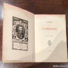 Libros antiguos: CODIGO DE COMERCIO-MDCCCLXXXV(1885)(313€). Lote 118302847