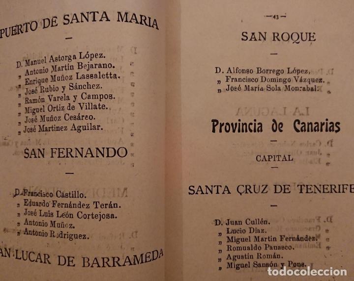 Libros antiguos: LISTA DE PROCURADORES DE ESPAÑA EN 1908.ULPIANO GIMÉNEZ GARCÍA - Foto 3 - 118497683