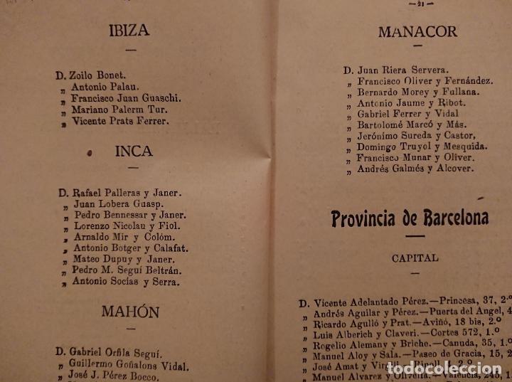 Libros antiguos: LISTA DE PROCURADORES DE ESPAÑA EN 1908.ULPIANO GIMÉNEZ GARCÍA - Foto 4 - 118497683