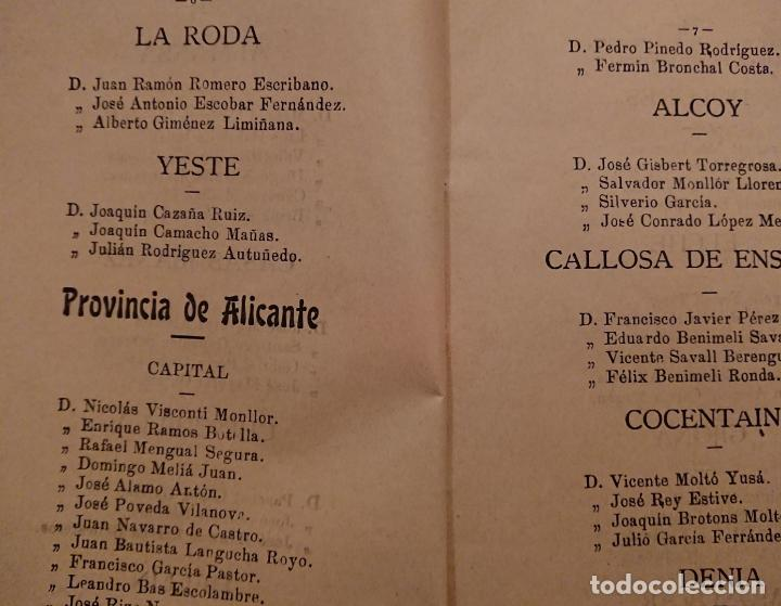 Libros antiguos: LISTA DE PROCURADORES DE ESPAÑA EN 1908.ULPIANO GIMÉNEZ GARCÍA - Foto 5 - 118497683