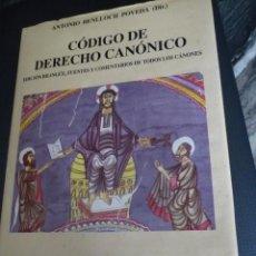 Libros antiguos: CODIGO DE DERECHO CANONICO.BILINGUE.1993,SIMIL PIEL -SOBRECUB. 822PP 24X17, 90134. Lote 120922495