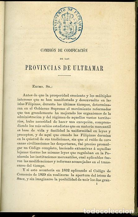 Libros antiguos: CÓDIGO DE COMERCIO PARA LAS ISLAS FILIPINAS Y DEMÁS ARCHIPIÉLAGOS ESPAÑOLES DE OCEANÍA - Foto 4 - 120927175