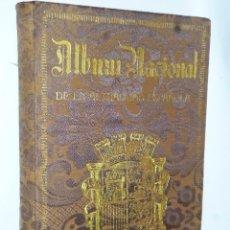 Libros antiguos: ALBUM NACIONAL DE LA ACTUALIDAD ESPAÑOLA. AÑO 1933. Lote 121678519