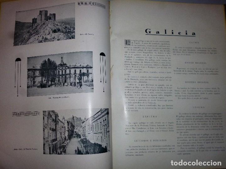 Libros antiguos: ALBUM NACIONAL DE LA ACTUALIDAD ESPAÑOLA. AÑO 1933 - Foto 9 - 121678519