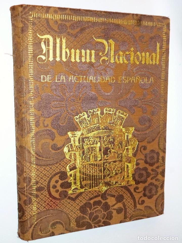 Libros antiguos: ALBUM NACIONAL DE LA ACTUALIDAD ESPAÑOLA. AÑO 1933 - Foto 12 - 121678519