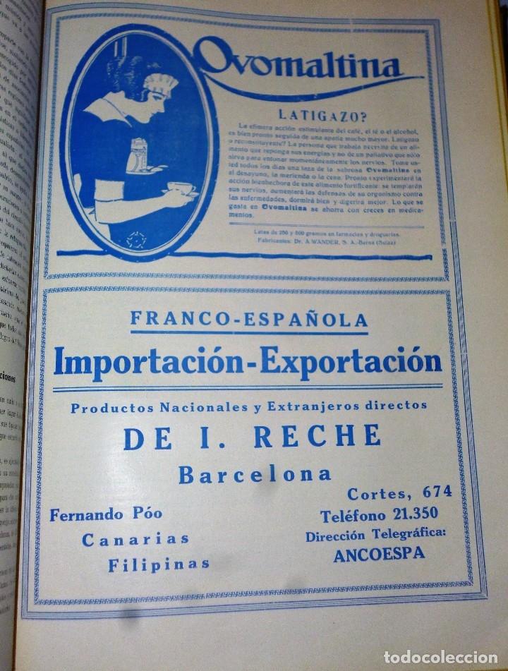 Libros antiguos: ALBUM NACIONAL DE LA ACTUALIDAD ESPAÑOLA. AÑO 1933 - Foto 11 - 121678519