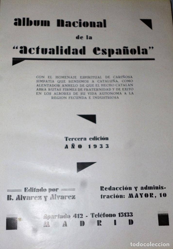Libros antiguos: ALBUM NACIONAL DE LA ACTUALIDAD ESPAÑOLA. AÑO 1933 - Foto 2 - 121678519