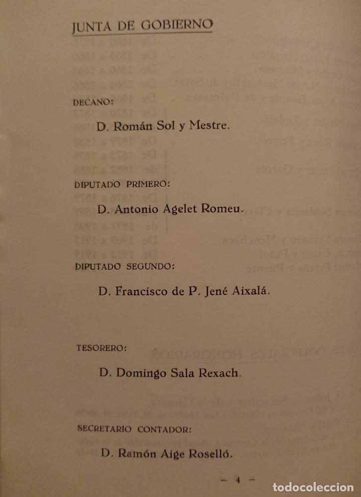 Libros antiguos: LLEIDA, Colegio de abogados de Lérida, Guia Judicial año de 1931 - Foto 2 - 122723899